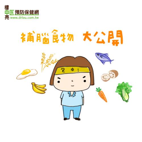 这时候脑力该怎v脑力家长,让营养吃得红日又增强孩子呢?香米牌长粒餐点图片